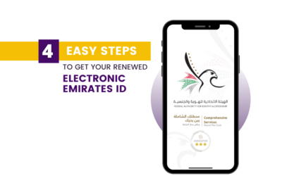 4 Easy Steps to get your Renewed Electronic Emirates ID